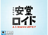 ��Ʋ�?�ɡ�A.I. knows LOVE������TBS OD��