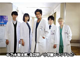 ��ζ4��Team Medical Dragon���ʥե��ƥ�ӡ�