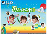 ��Find the WASABI���ס�1��4��TBS OD��