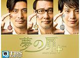̴����+��TBS OD��