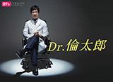 Dr.����Ϻ