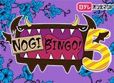NOGIBINGO��5
