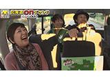 全国制覇2周目の旅・福島編