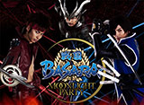 ���BASARA MOONLIGHT PARTY