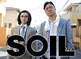 SOIL ������