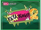 日テレオンデマンド「KEYABINGO!2」