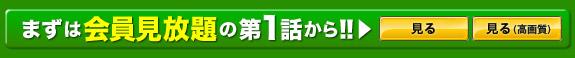Silence〜深情密碼〜 第1話を会員なら無料で見る|台湾ドラマ
