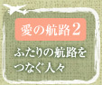 menu02