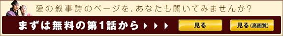 薯童謠−ソドンヨ−