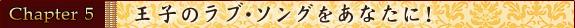薯童謠−ソドンヨ−,無料