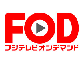 FOD_TOP