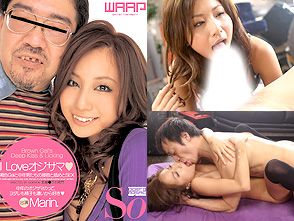 I Love オジサマ  Marin.