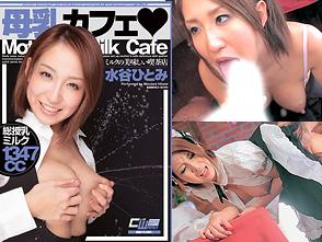 母乳カフェ ミルクの美味しい喫茶店