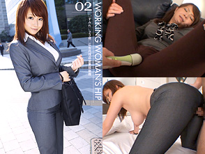 Working Woman's Hip 02
