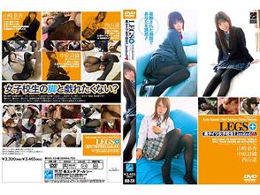 LEGS+黒タイツ女子校生 Limited 4