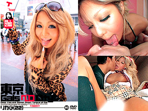東京GalsベロCity 30 接吻とギャルと舌上発射 RICA