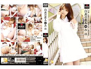 白衣の恋人 03