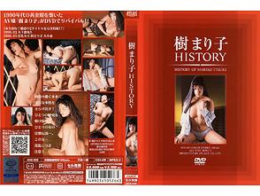 樹まり子HISTORY