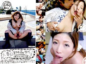 人妻と野外姦旅行 白鳥あけみ(仮名)31歳