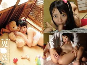 ロリ専科 児●姦 母子、無毛少女 小枝ゆづ希