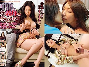 中出しお義母さんが教えてあげる膣から滴る息子の精液に欲情する母たち