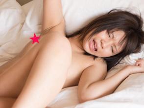 Sーcute 〜Koharu〜