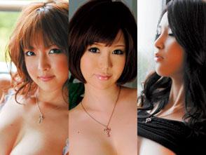麗しの巨乳若妻3名 神のハメ撮り SHOWTIME特別編集版