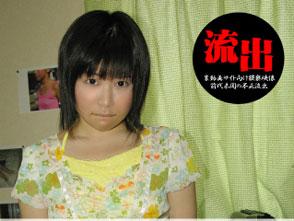 生撮り少女ロリコンサークル   流出映像 #02