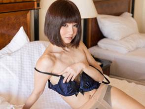 Yurika #8 新人OLの誘惑H