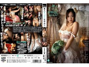 素人すっぴん生中出し036 たまき30歳 アソコが蝶の長崎っ娘