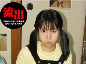 生撮り少女ロリコンサークル   流出映像 #07