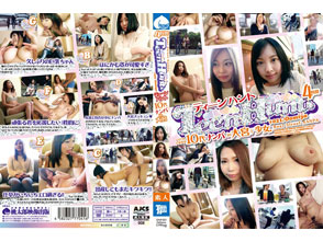TeenHunt #021 in大宮