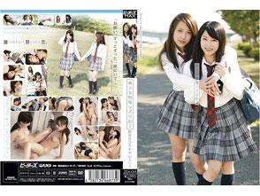 美少女制服レズ日記2