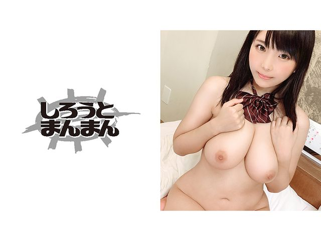 るかてこ(19)