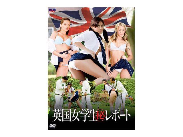 英国女学生?レポート