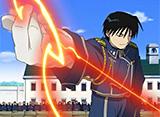 鋼の錬金術師 第13話 焔 vs 鋼