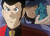 ルパン三世TVスペシャル ハリマオの財宝を追え!!