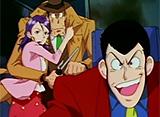ルパン三世TVスペシャル 炎の記憶〜TOKYO CRISIS〜
