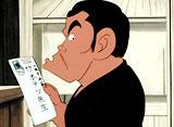「チエちゃん奮戦記 じゃりン子チエ」 第20話〜第25話 7daysパック
