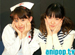 anipop.tv「高橋美佳子のナースステーション」