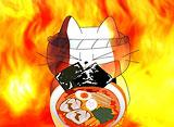 猫ラーメン 第1話