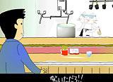 「猫ラーメン」 全13話 7daysパック