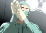 MONSTER CHAPTER 1 ヘル Dr.テンマ