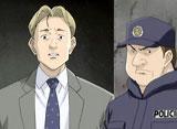 「MONSTER」 第43話〜第48話 7daysパック