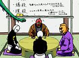 天体戦士サンレッド 第13話 FIGHT. 13