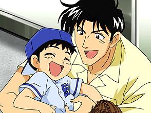 メジャー 第1シリーズ 第1話 吾郎の夢、おとさんの夢
