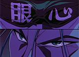 るろうに剣心 −明治剣客浪漫譚− 第四十九幕 心眼をとらえた狼・炸裂する牙突零式!