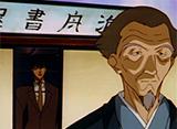 るろうに剣心 −明治剣客浪漫譚− 第八十幕 終わらない幕末・海舟に課せられた天命