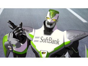 TIGER & BUNNY 第1話 All's well that ends well.(終わりよければすべてよし)