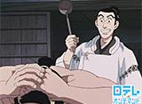 陽だまりの樹 第1話 三百坂